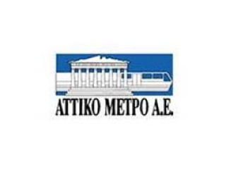 atiko-metro-ae